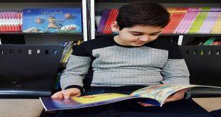 چگونه کودکان را به مطالعه کردن عادت دهیم؟